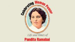 AMS: Revolt of one woman Vs society; life & achievements of Pandita Ramabai Saraswati