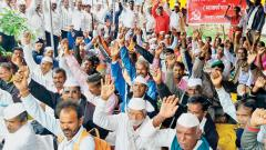 Countrywide protest by Kisan Sabha tomorrow