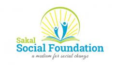 Sakal Foundation to grant interest free loan scholarships