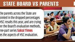 'Don't compare HSC results with CBSE, ISC'
