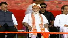 Modi-Thackeray share dais after 28 months