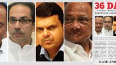 What Devendra Fadnavis said that left Shiv Sena red faced...