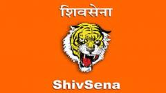 Governor invites Sena to stake claim to form govt