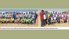 Hosts Jalgaon, Nashik Range Police in final