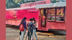 12 mobile toilets for women launched