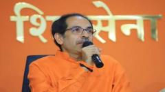 Historic day for India, says Uddhav Thackeray on Ayodhya verdict