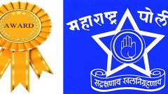 Maharashtra: 18 cops to get Union Home Minister medal