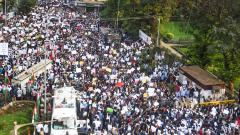Anti-CAA protest at Mumbai's August Kranti Maidan draws crowds