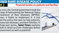 'Govt neglecting duty of providing patients with financial help'