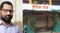 Pune: Restaurant owner commits suicide due to financial crisis amid COVID-19