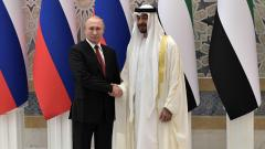 Putin in Abu Dhabi seeking $1.3 billion in investments