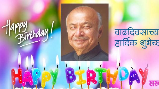 2Sushil_20Kumar_20Shinde_20Birthday - Copy.jpg