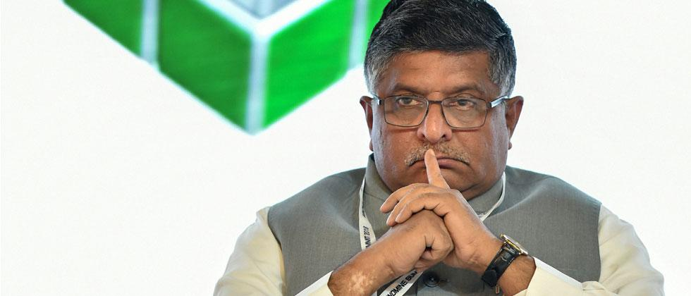 If it is a rape case or not that has also been told by up police says ravi shankar prasad