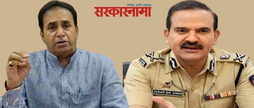 Mumbai Ex Police Commissioner Parambir Singh on two months leave