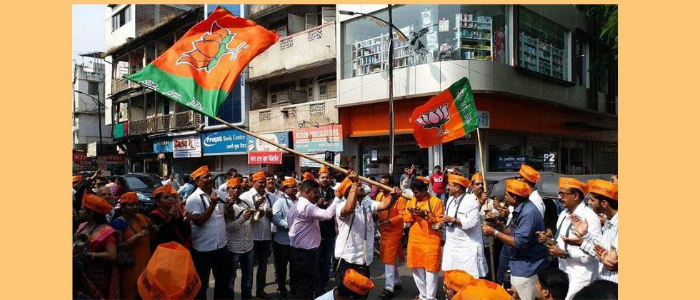 pune bjp will protest against state government