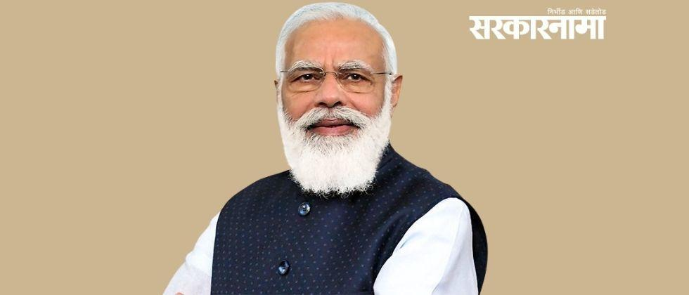 Modi Government creates a new Ministry of Co-operation