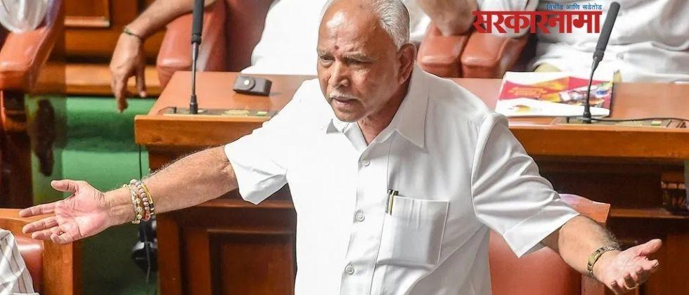 special court orders reinvestigation against cm b s yediyurappa