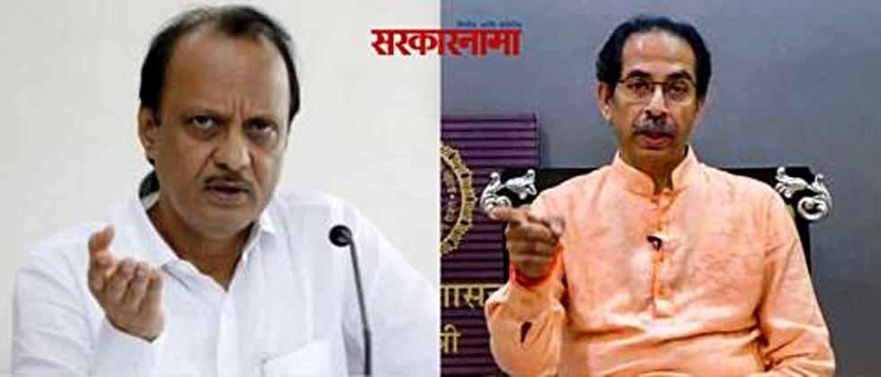 Dare to change color only in Mahavikas Aghadi government says CM Uddhav Thackeray