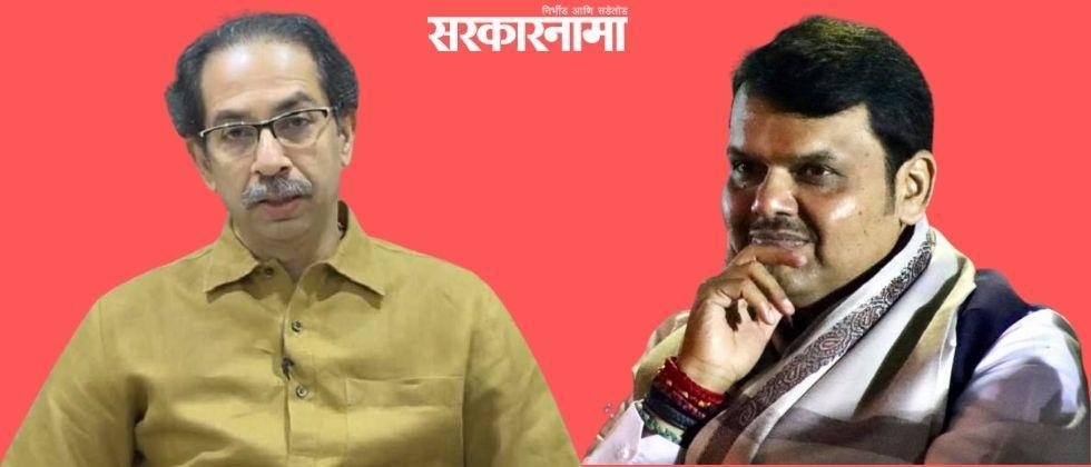 Don't mislead the public through PR systems; Fadnavis Letter to the Chief Minister