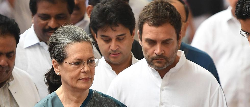 congress leadership issue discussed in front of congress president sonia gandhi