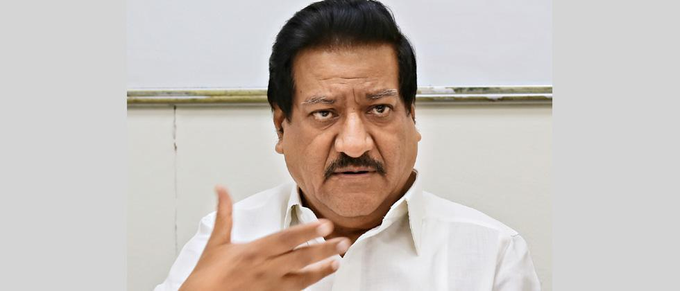 What didn't happen in the world about corona vaccine happened in India says MLA Prithviraj Chavan