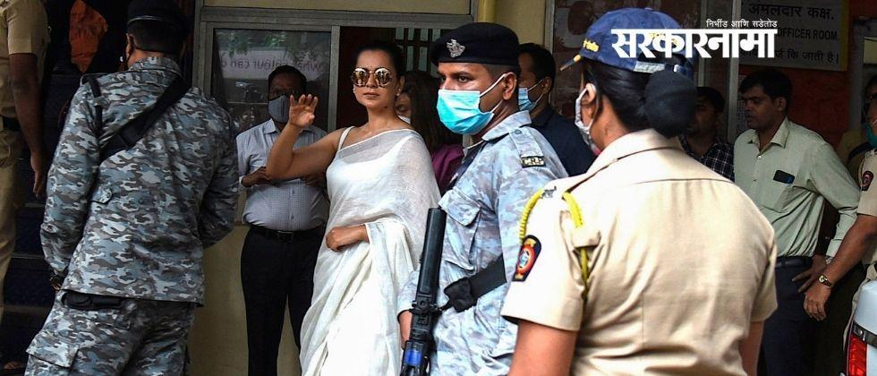 high court refuse to grant relief to actress kangana ranaut