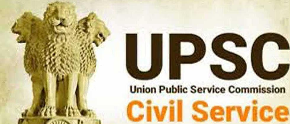 central government will give another chance to upsc aspirants for last year