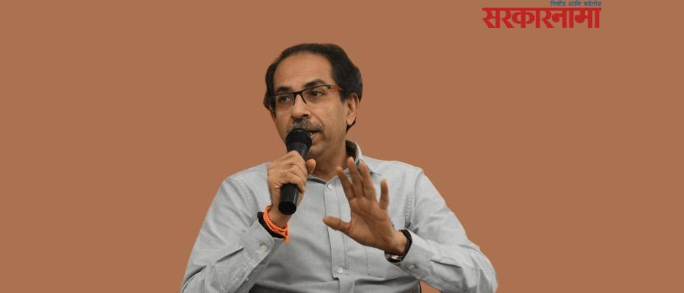 udhhav thackeray slams central government over marathi language status