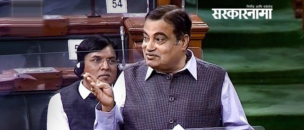 union minister nitin gadkari says people agitated by rising fuel prices