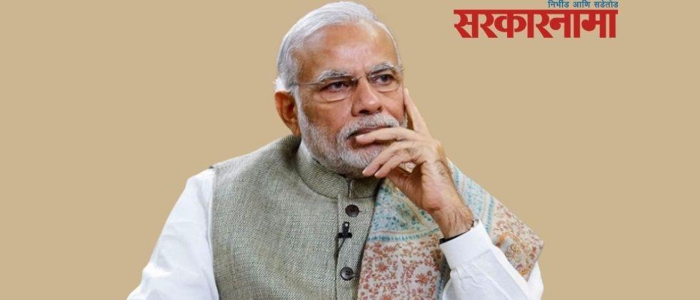 Narendra Modi government has completed seven years
