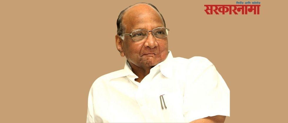 Sharad pawar will be admitted in hospital for Endoscopy and Surgery