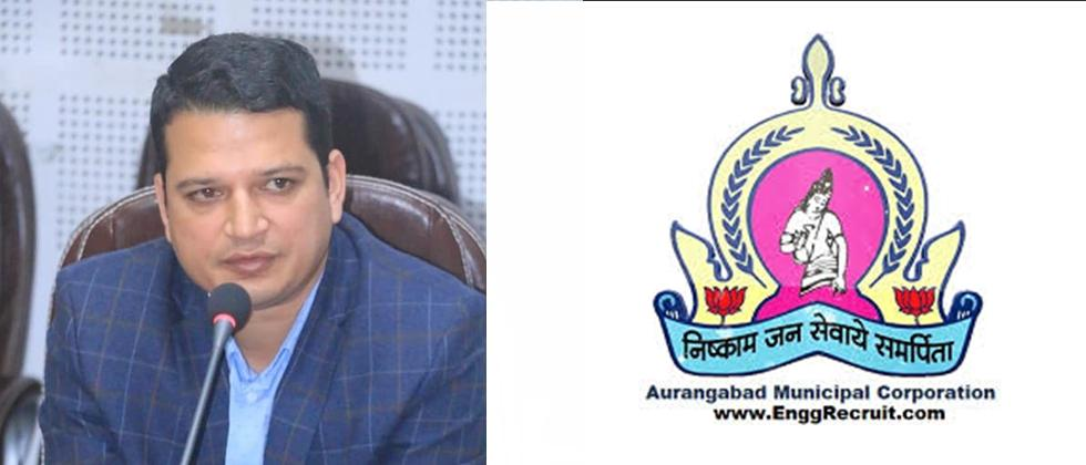 Astik Kumar Pandey Took Charge As Aurangabad Municipal Commissioner