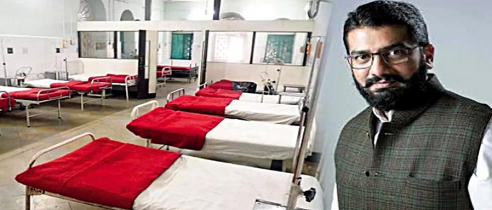 MLA Shivendraraje started Covid Center; 32 oxygen beds in 80 beds