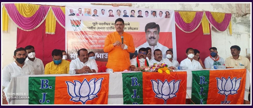 Pune District BJP Rally for Graduate Constituency