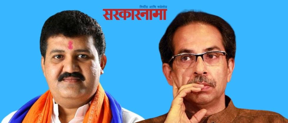 Sanjay Rathore - Uddhav Thackeray