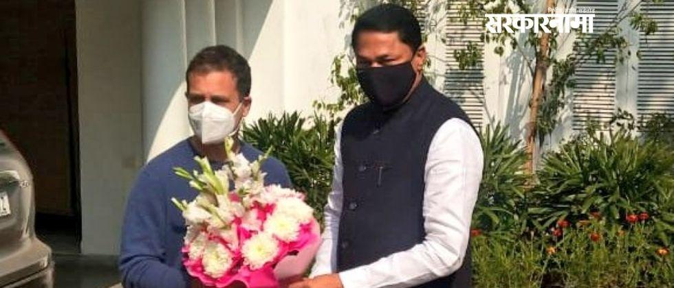 Nana Patole meet congress leader Rahul Gandhi after elected as a state president