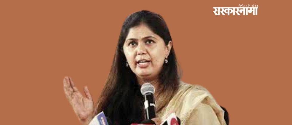 Pankaja Munde demands enquiry over pooja chavan sucide