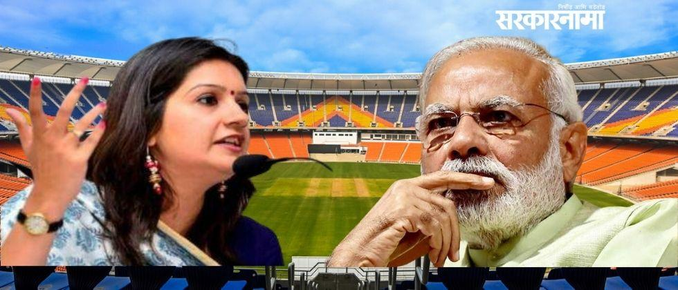 PM Narendra Modi will object to his name being used says priyanka chaturvedi