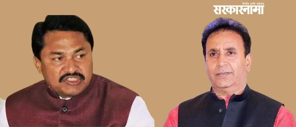 MLA Nana Patole helps Home Minister Anil deshmukh in assembly