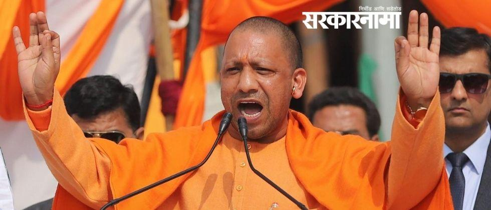 bjp mla son says nobody is working in uttar prasesh without taking bribe