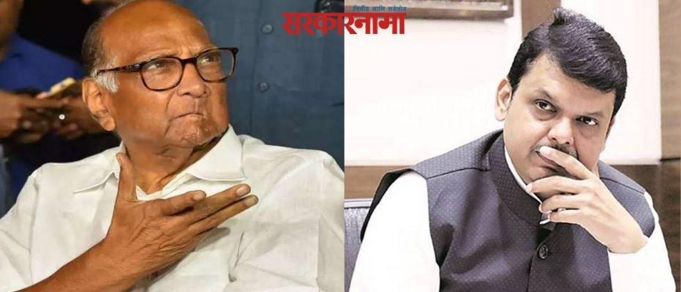 NCP chief sharad pawars reaction on parambir singh letter