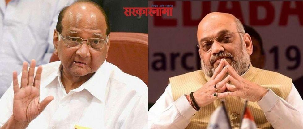 Amit Shah did not deny meeting Sharad Pawar and praffulla patel