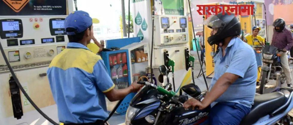 Election results Fuel prices rise again after 18 days