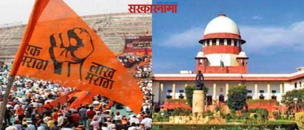 Supreme Court cancels Maratha reservation in maharashtra
