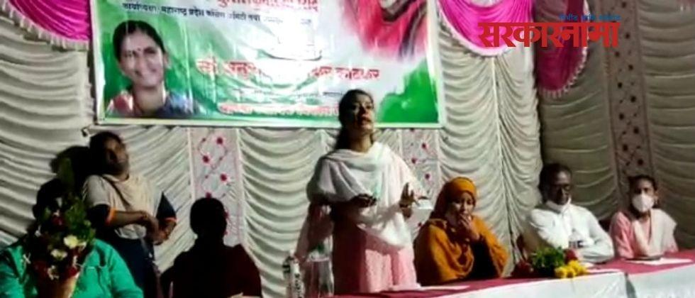 MLA Praniti Shinde attended the public function Despite the curfew