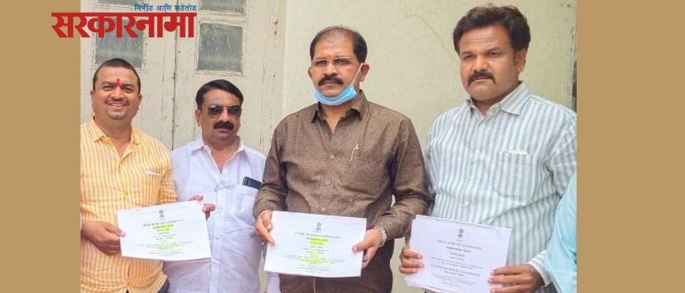 I had submitted revised administrative proposal of Dahigaon Upsa Irrigation Scheme : Patil :