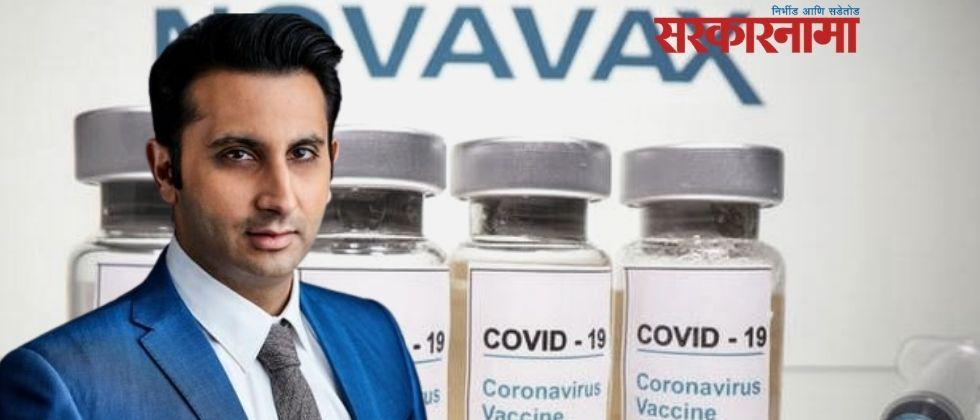 SII ceo adar poonawalla clarifies about covid 19 vaccine production