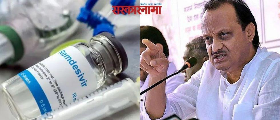 Covid19 Stock of remdesivir injection in pune market exhausted