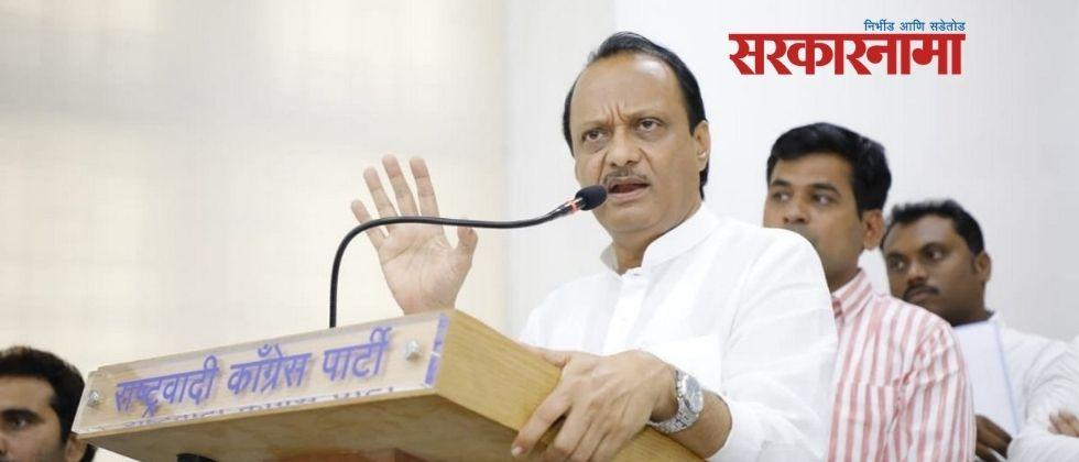 Why only 12 BJP MLAs are suspended : Ajit Pawar say Reason