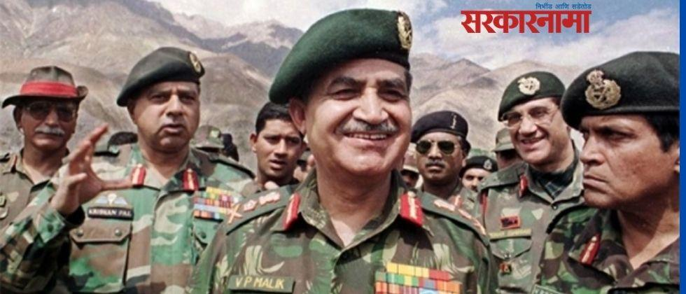Our nation is at war wake up india says Retired Army chief ved malik